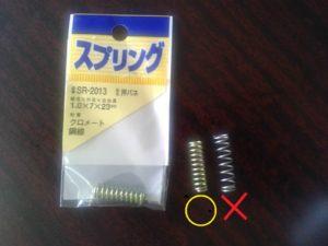 P1011416 - コピー